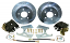 1971-87 CHEVY TRUCK 5-LUG REAR DISC BRAKE CONVERSION WHEEL KIT, PLAIN CALIPERS