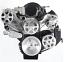 Chevy LS 6 Rib Serpentine Pulley Kit w/ Plastic PS Reservoir, Machined Finish