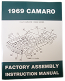 1969 CHEVY CAMARO FACTORY ASSEMBLY MANUAL