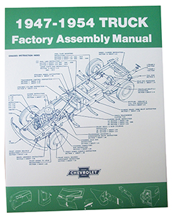 1947-54 CHEVY & GMC TRUCK FACTORY ASSEMBLY MANUAL