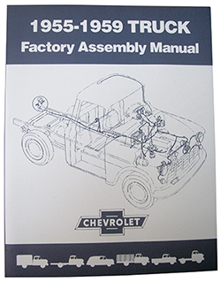 1955-59 CHEVY & GMC TRUCK FACTORY ASSEMBLY MANUAL