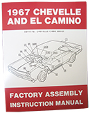 1967 CHEVY CHEVELLE & EL CAMINO FACTORY ASSEMBLY MANUAL