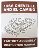 1968 CHEVY CHEVELLE & EL CAMINO FACTORY ASSEMBLY MANUAL
